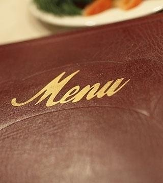 Leonida菜单