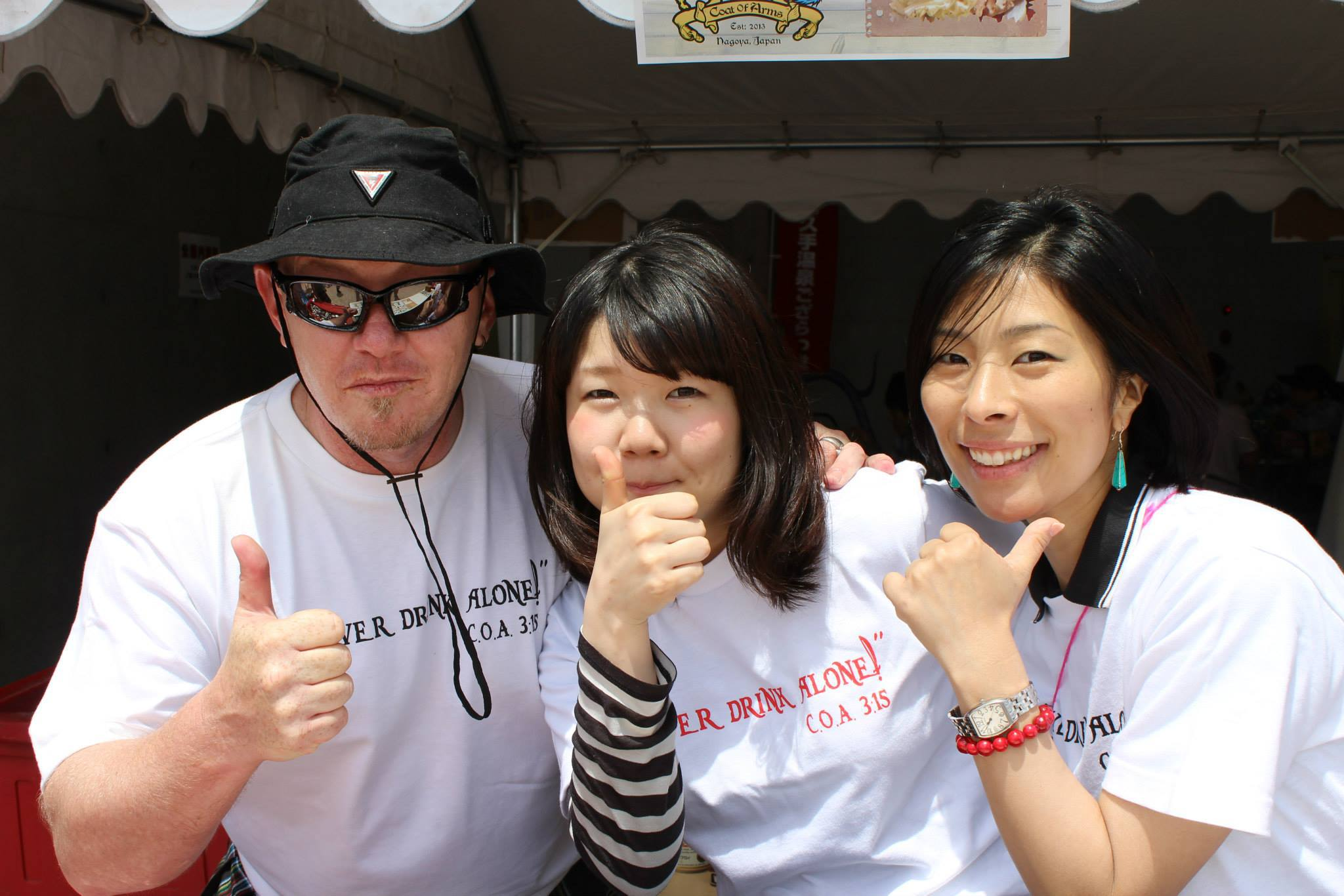 Food vendors at 2013 Chubu Walkathon