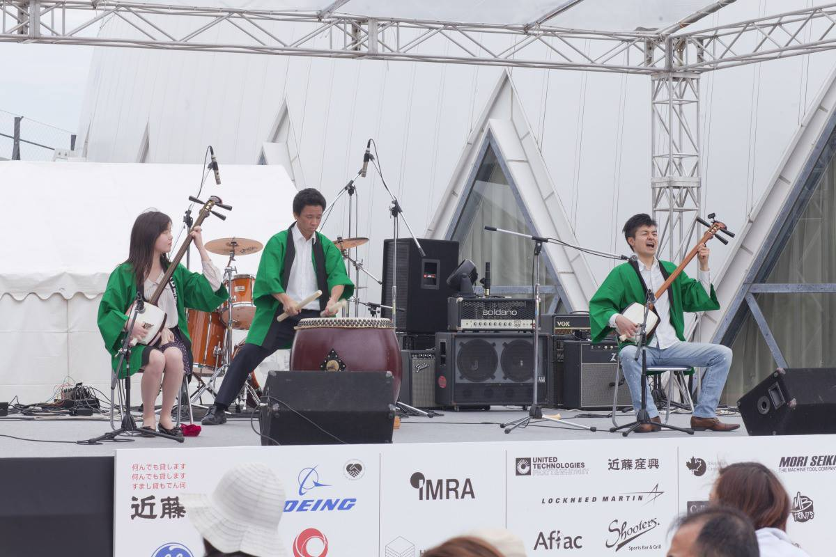 Shamisen and Taiko at Chubu Walkathon 2013