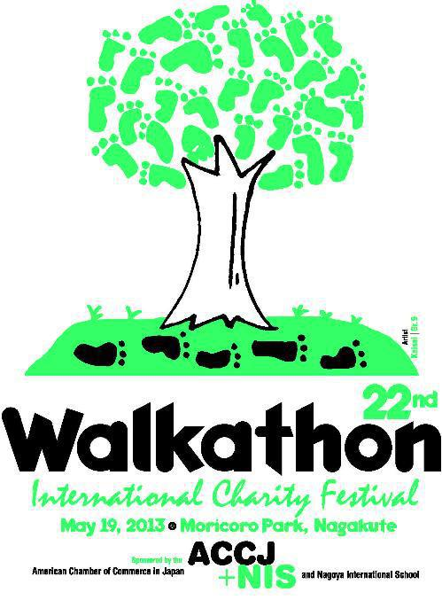 2013 Chubu Wakathon T-Shirt Logo