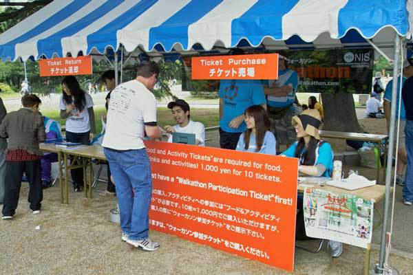 Ticket Booth at 2009 Chubu Walkathon
