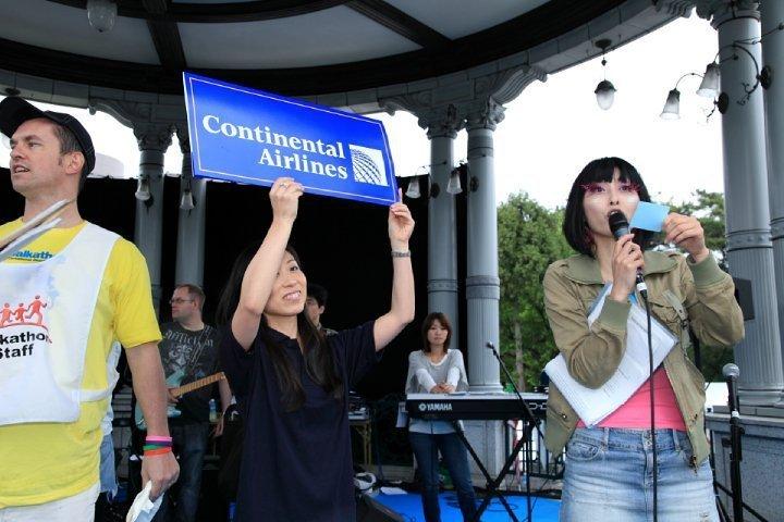 Winning Continental Airlines Tickets at Chubu Walkathon