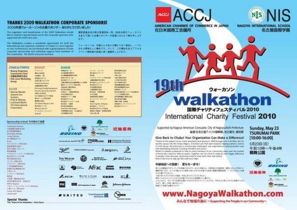 2010 19th Chubu Walkathon Flyer