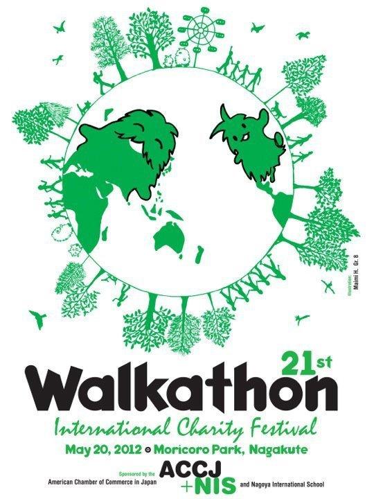 2012 Chubu Walkathon T-Shirt Logo