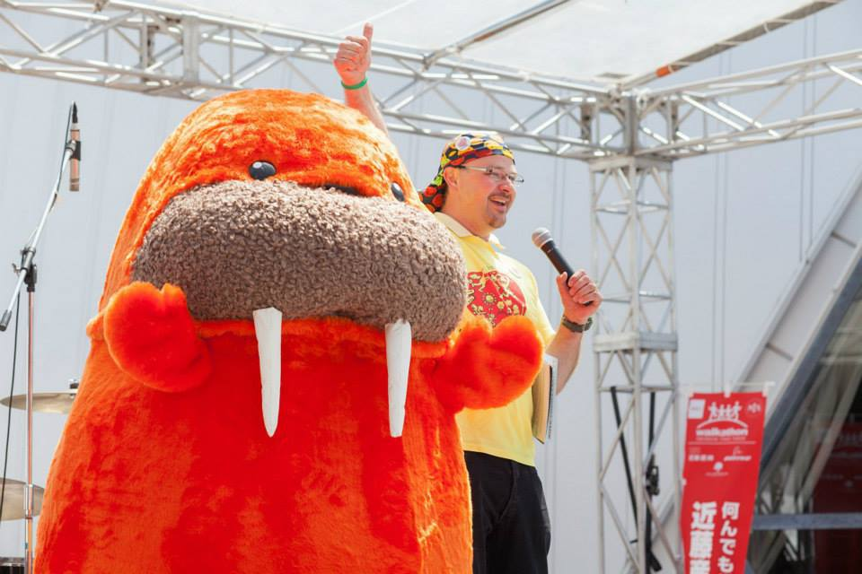 Walrus on Stage