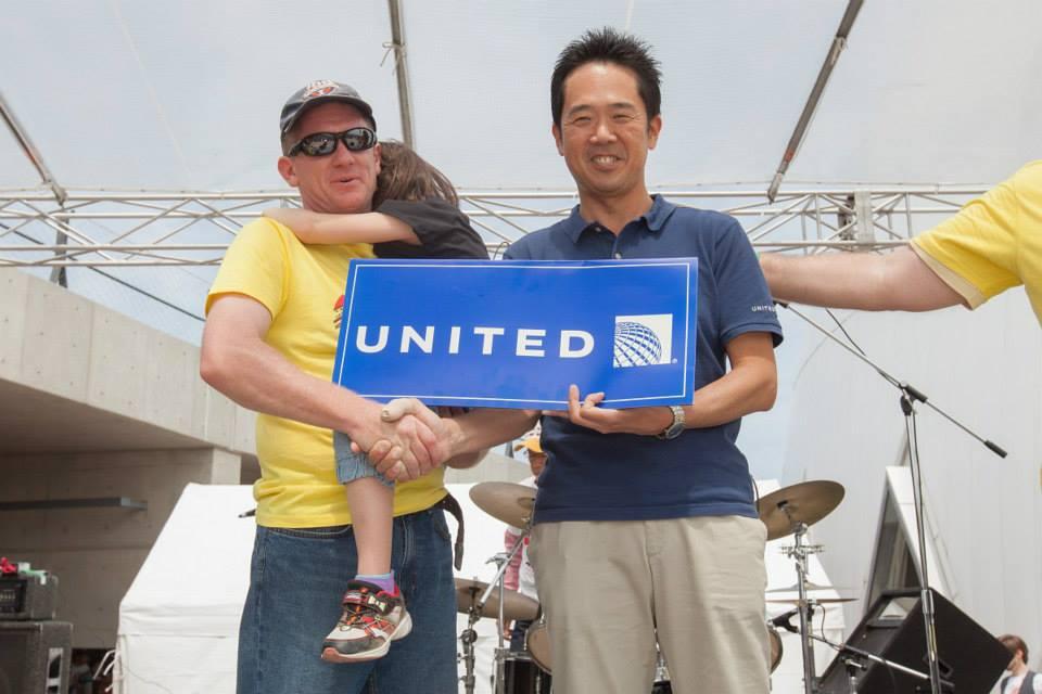 Ticket from UNITED at 2014 Chubu Walkathon