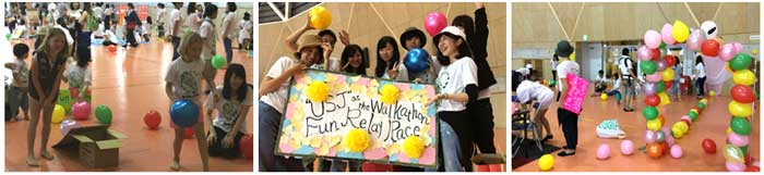 Indoor Games at Chubu Walkathon