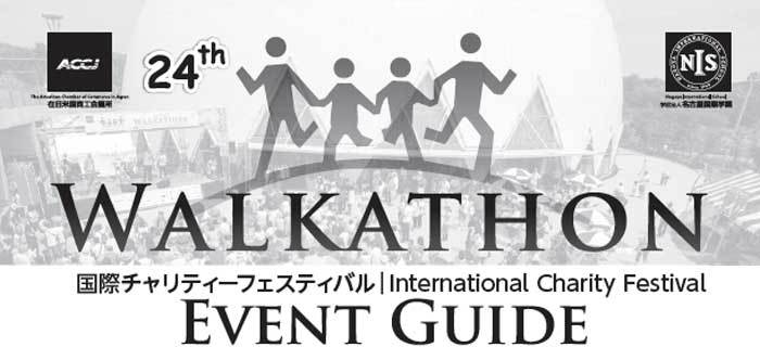 2015 Chubu Walkathon Program
