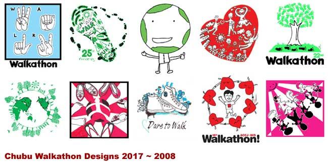Chubu Walkathon T-Shirt Logos 2008 - 2017