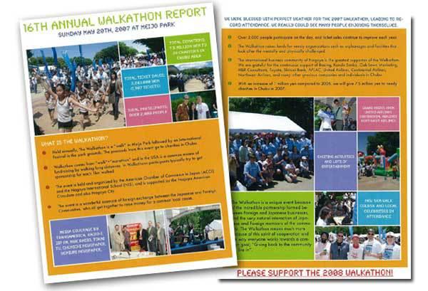 2007 Chubu Walkathon Report for PDF dowwnload