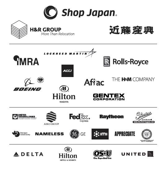 2016 Walkathon Sponsor logos