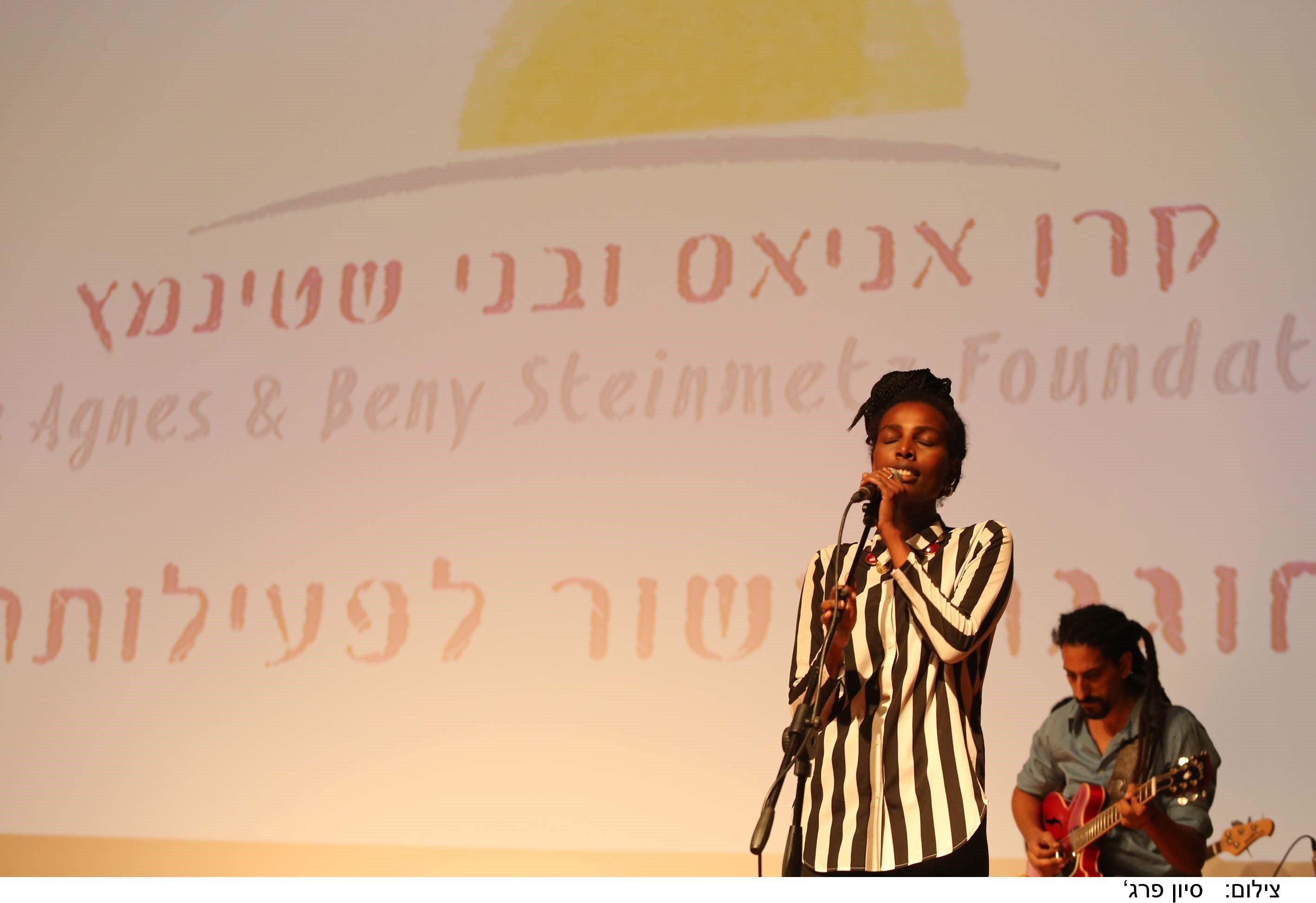 Singer at the 10th Anniversary of the Agnes and Beny Steinmetz foundation