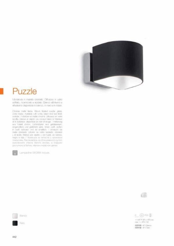 lampade a parete su richiesta