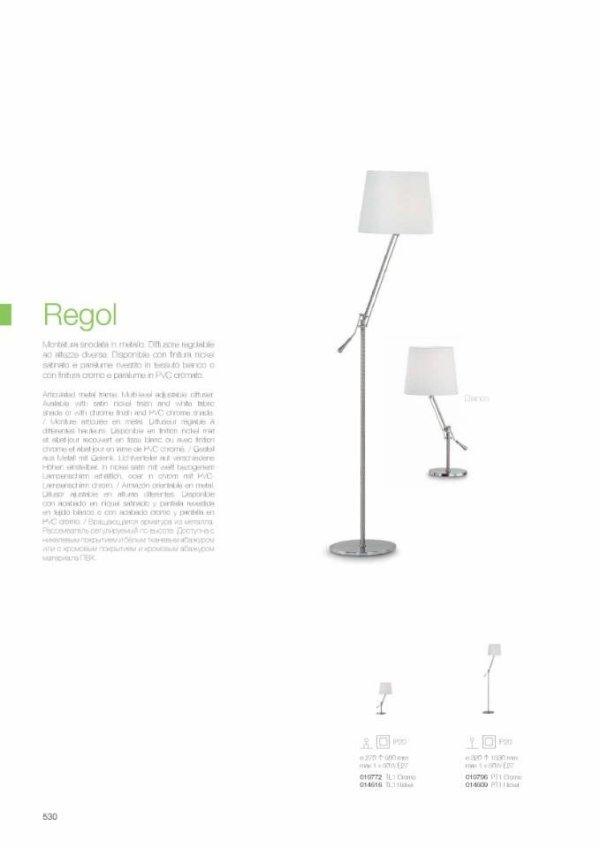 produzione lampade da terra