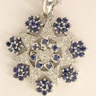 presentosa, zaffiri, diamanti