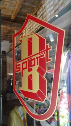 лучший магазин спортивной одежды в Риме