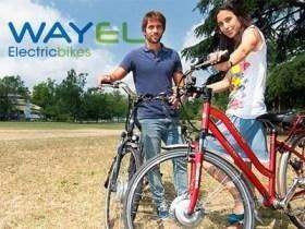 Biciclette elettriche bergamo