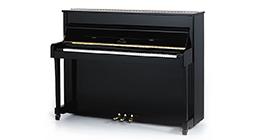 pianoforte verticale Feurich