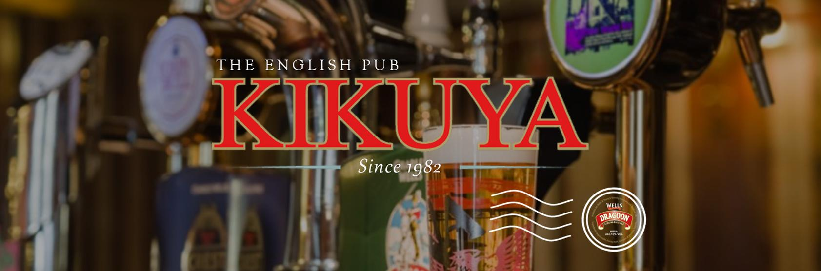 KIKUYA ENGLISH PUB - LOGO