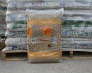 Colacem betoncino