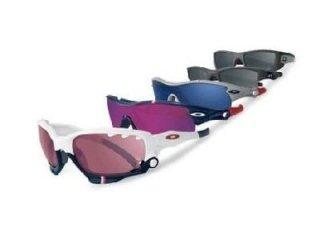 occhiali per lo sport L'Ottico di Caraglio
