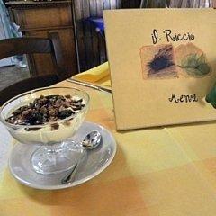 dolci fatti in casa seguendo la tradizione amiatina - Ristorante Il Riccio, Monticello Amiata - Cinigiano (GR)