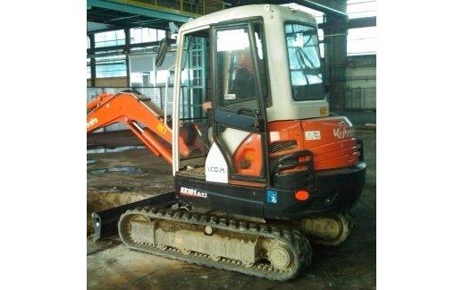 ESCAVATORE KUBOTA KX 101 ql 35 con martello idraulico