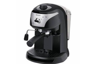 Offerte Macchine caffe