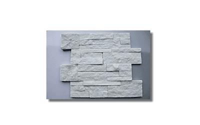 Rivestimento in pietra grigio chiara