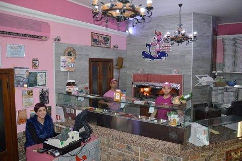 pizzeria pantera rosa sprint