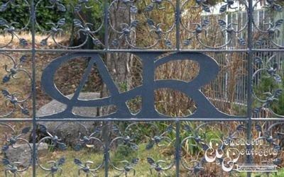 Palizzata di ferro con le lettere AR