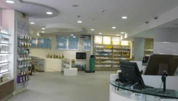 farmacia Cipolla, autoanalisi, test, esami