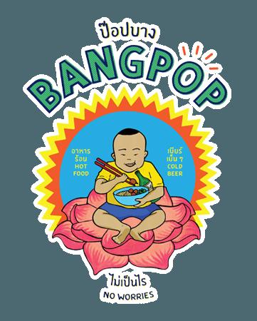 Bangpop Melbourne logo