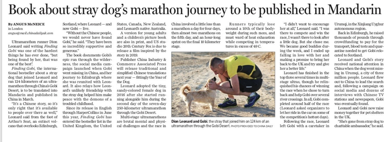 Dion Leonard, Finding Gobi, China Daily, Ultramarathon Runner, Gobi Desert Dog, China