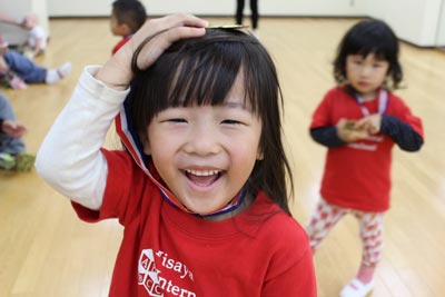 Hisaya International Preschool