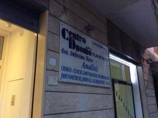 Analisi cliniche Centro Duomo
