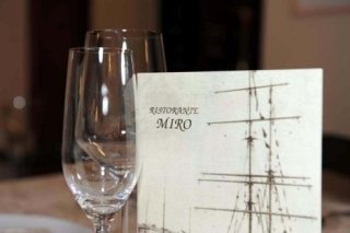 La nostra carta dei vini