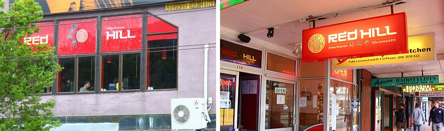 Montage of Chinese restaurant in Wellington