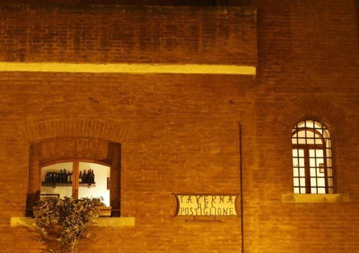 taverna del Postiglione Ristorante centro bologna