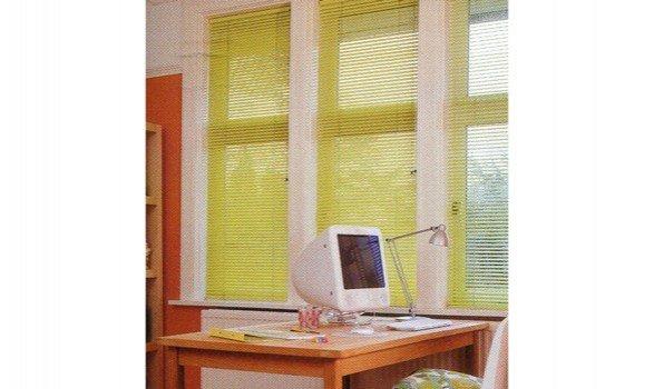 tende veneziane in ufficio